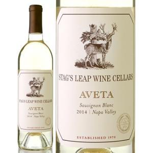 ナパ・ヴァレー・アヴィータ・ソーヴィニヨン・ブラン[2014]スタッグス・リープ・ワイン・セラーズ(白ワイン) takamura