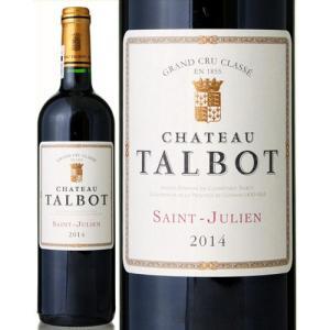 シャトー タルボ[2014](赤ワイン) takamura