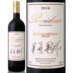 クワタ ヴィンテージ シラー[2010]プロヴィダンス桑田真澄ラベル (赤ワイン)|takamura