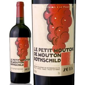 ル・プティ・ムートン・ド・ムートン・ロートシルト [2015](赤ワイン)|takamura