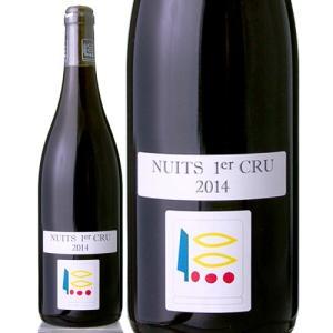 ニュイ・サン・ジョルジュ・プルミエ・クリュ[2014] プリューレ・ロック(赤ワイン)|takamura