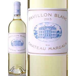 パヴィヨン・ブラン・デュ・シャトー・マルゴー[2015](白ワイン)|takamura