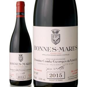ボンヌ・マール・グラン・クリュ[2015]コント・ジョルジュ・ド・ヴォギュエ(赤ワイン)[S]|takamura
