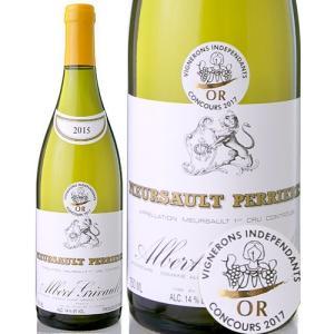 ムルソー・プルミエ・クリュ・ペリエール[2015] アルベール・グリヴォ(白ワイン)|takamura
