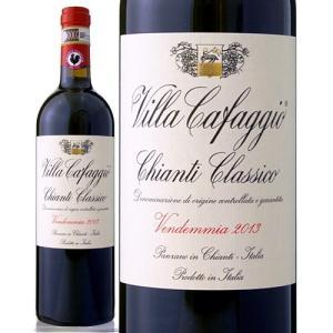 【2014年ノーベル賞晩餐会ワイン】キャンティ クラシコ[2013]ヴィラ カファッジョ(赤ワイン)|takamura