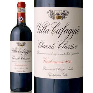 【2014年ノーベル賞晩餐会ワイン】キャンティ・クラシコ[2014]ヴィラ・カファッジョ(赤ワイン)|takamura