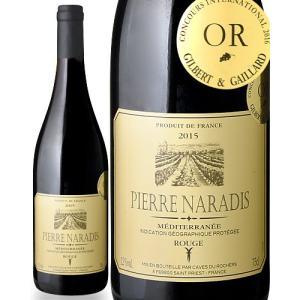 【ジルベール・ガイヤール2016金賞受賞】ピエール・ナラディス2015(赤ワイン)|takamura