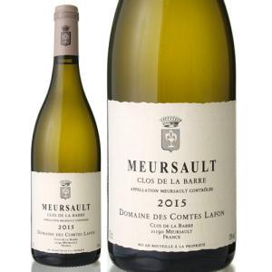 ムルソー・クロ・ド・ラ・バール[2015]ドメーヌ・デ・コント・ラフォン(白ワイン)|takamura