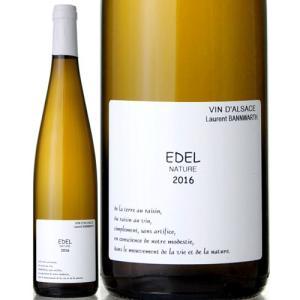 エデル[2016]ローラン バーンワルト(白ワイン)|takamura