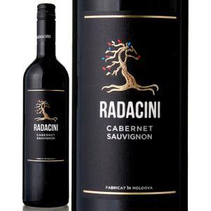 カベルネ・ソーヴィニヨン[2016]ラダチーニ(赤ワイン)|takamura