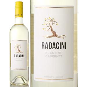 ブラン・ド・カベルネ[2017]ラダチーニ(白ワイン)|takamura