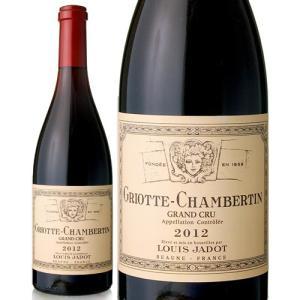 【蔵出し】グリオット・シャンベルタン・グラン・クリュ[2012]ルイ・ジャド(赤ワイン)|takamura