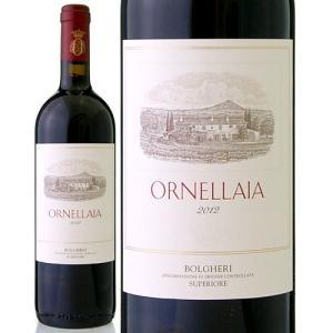 オルッネライア[2012]テヌータ・デル・オルネライア(赤ワイン)|takamura