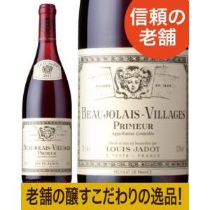 ★ボジョレー・ヴィラージュ・プリムール[2015]ルイ・ジャド(赤ワイン)[N]|takamura
