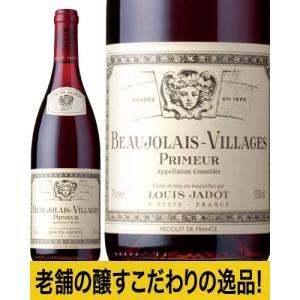 ★ボジョレー・ヴィラージュ・プリムール[2017]ルイ・ジャド(赤ワイン)|takamura