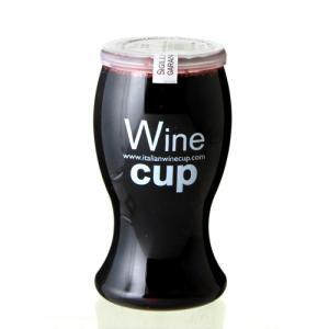 ワイン・カップ・メルロー・デ・アンジェリ(赤ワイン)|takamura