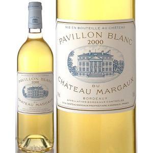 パヴィヨン・ブラン・デュ・シャトー・マルゴー[2000](白ワイン) takamura