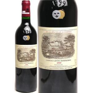 シャトーラフィットロートシルト[1999](赤ワイン)|takamura