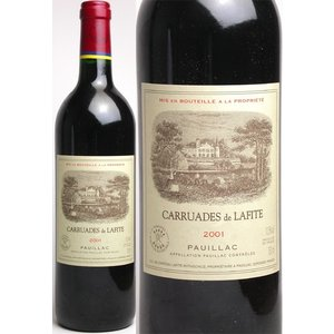 カリュアドドラフィットロートシルト[2001](赤ワイン) takamura