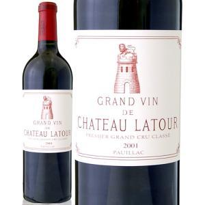 シャトー・ラトゥール[2001](赤ワイン)|takamura