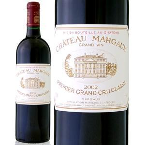 シャトー マルゴー [ 2002 ] ( 赤ワイン )|takamura