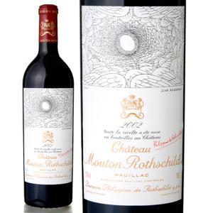 シャトー ムートン ロートシルト[2002](赤ワイン)|takamura