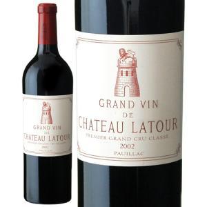 シャトー・ラトゥール[2002](赤ワイン)|takamura