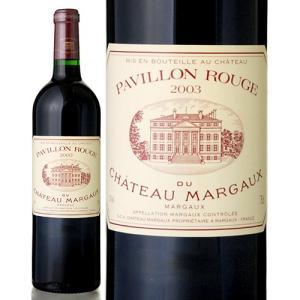 パヴィヨン ルージュ デュ シャトー マルゴー[2003](赤ワイン)|takamura