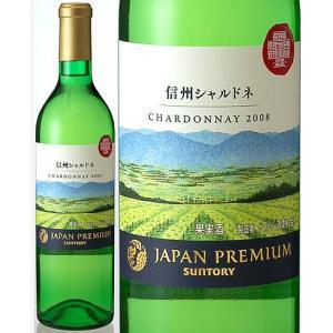 信州シャルドネ[2008]サントリージャパンプレミアム(白ワイン)|takamura