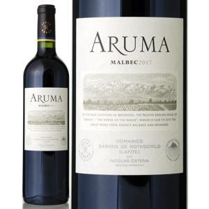 アルマ[2015] ボデガス・カロ(ラフィット・グループ)(赤ワイン)|takamura