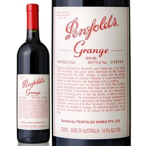 グランジ[2002]ペンフォールズ(赤ワイン)|takamura