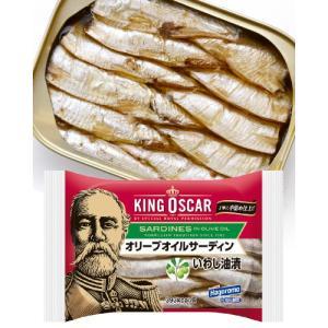 はごろも&キングオスカー  オリーブオイルサーディン105g 【賞味期限:2020年5月8日】 (はごろもフーズ)|takamura