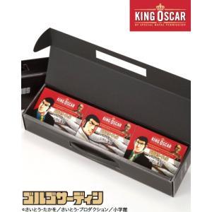 キングオスカー × ゴルゴ13 オイルサーディン 3個入り ギフトセット【賞味期限:2021年6月1日】(はごろもフーズ) takamura