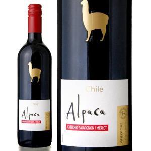 アルパカ カベルネ メルロー サンタ ヘレナ(赤ワイン)|takamura