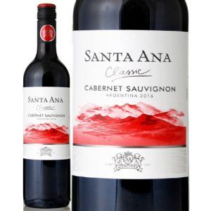 サンタ・アナ・クラシック・カベルネ・ソーヴィニヨン[2015] (赤ワイン)|takamura