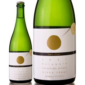 たこシャン[2016]カタシモワイナリー(泡・白)|takamura