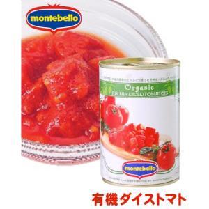モンテベッロ(旧Spigadoro スピガド...の関連商品10