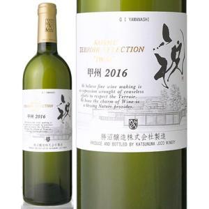 甲州テロワール・セレクション祝[2016]勝沼醸造(白ワイン)|takamura