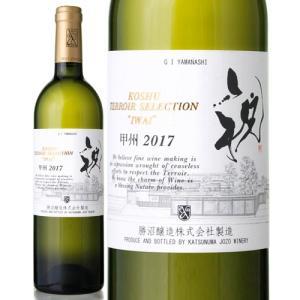 甲州テロワール セレクション祝[2017]勝沼醸造(白ワイン)|takamura