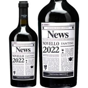 【イタリアの新酒!】ノヴェッロ[2017]ファルネーゼ(赤ワイン)|takamura