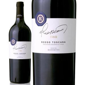 【1月29日より出荷】ティノ・ロッソ・トスカーナ[2013] テヌーテ・ロセッティ(ファルネーゼ・グループ)(赤ワイン)|takamura