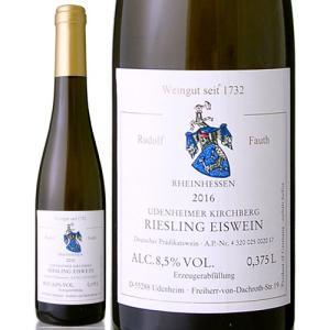 ウーデンハイマー キルヒベルク リースリング アイスワイン[2016] ルドルフ ファウス375ml(白 甘口)|takamura