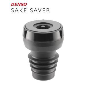 デンソー(DENSO)SAKEセーバー専用 替栓(スペア栓)2個入りワイン 栓 保存器具|takamura