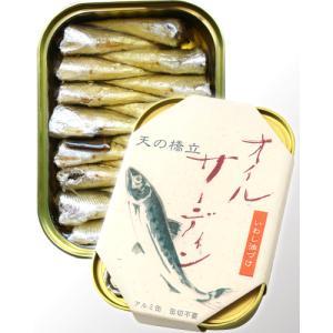 天の橋立オイルサーディン 竹中缶詰(いわし油づけ・缶詰) 【賞味期限:2021年4月27日】|takamura