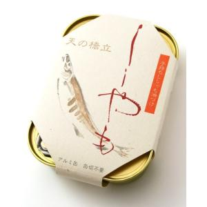 天の橋立ししゃも竹中缶詰(ししゃも油づけ・缶詰)【賞味期限:2021年5月8日】|takamura