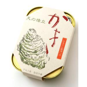 天の橋立かき竹中缶詰(かき燻製油づけ・缶詰)【賞味期限:2019年12月19日】
