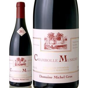 シャンボール・ミュジニー[2011]ミッシェル・グロ(赤ワイン)|takamura