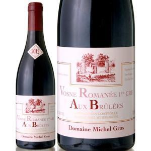 ヴォーヌ ロマネ プルミエ クリュ オー ブリュレ [2012]ミッシェル グロ(赤ワイン)|takamura
