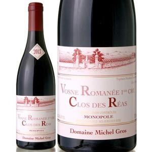 ヴォーヌ ロマネ プルミエ クリュ クロ デ レア [2013]ミッシェル グロ(赤ワイン)|takamura