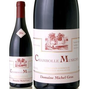 シャンボール・ミュジニー[2014]ミッシェル・グロ(赤ワイン)|takamura